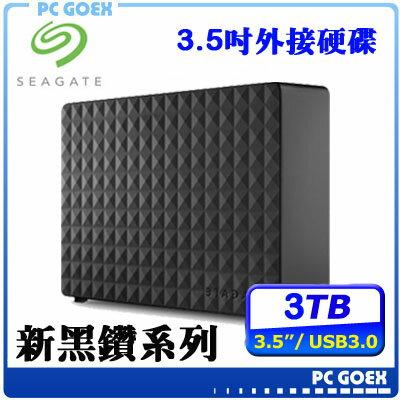 Seagate 新黑鑽 3TB USB3.0 3.5吋外接硬碟☆pcgoex軒揚☆