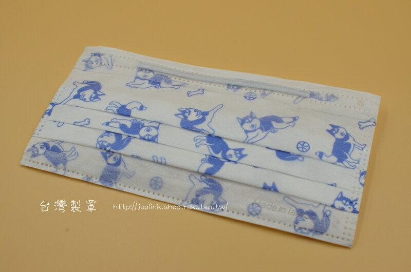 優台灣製罩優 傳統型平面拋棄式口罩-哈士奇狗狗(3片/包)