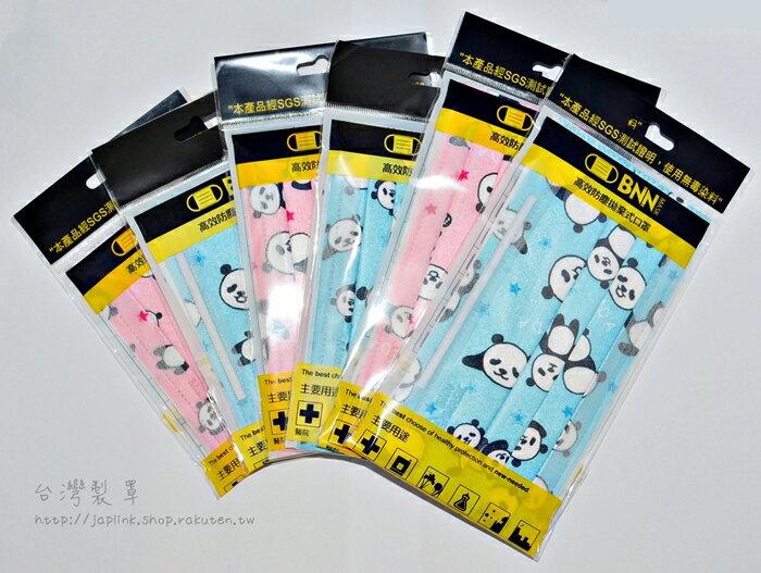 優台灣製罩優 傳統型平面拋棄式口罩-精刷版可愛熊貓(3片/包)