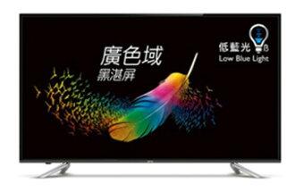 BenQ 明基 65吋 LED液晶顯示器 65GW6600 + 電視盒 DT-152T