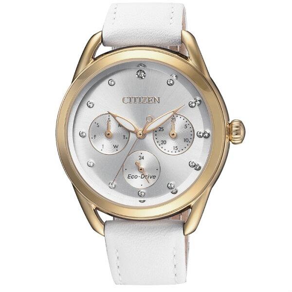 CITIZEN星辰錶FD2059-16A晶鑽光芒光動能女錶白面38mm