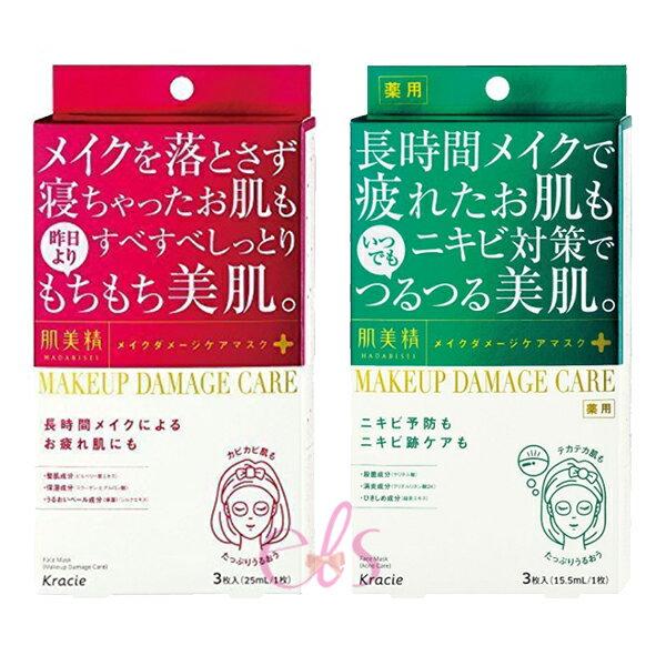 Kracie肌美精美肌面膜淨痘型保濕型3片入二款供選☆艾莉莎ELS☆