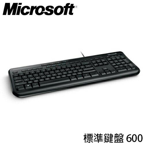 微軟 Microsoft 600 標準鍵盤