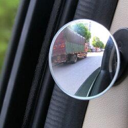 汽車門側後視鏡 360度汽車廣角輔助鏡 汽車後視鏡 車用廣角鏡 倒車鏡 照後鏡 盲點鏡 後照鏡