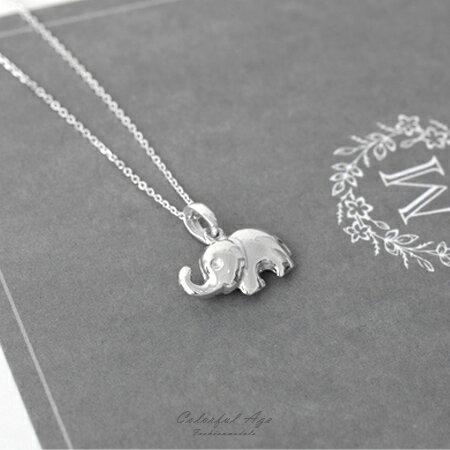 925純銀項鍊 動物系可愛大象鎖骨鍊頸鍊 抗過敏設計 獨一無二活潑風格 柒彩年代【NPB39】 0