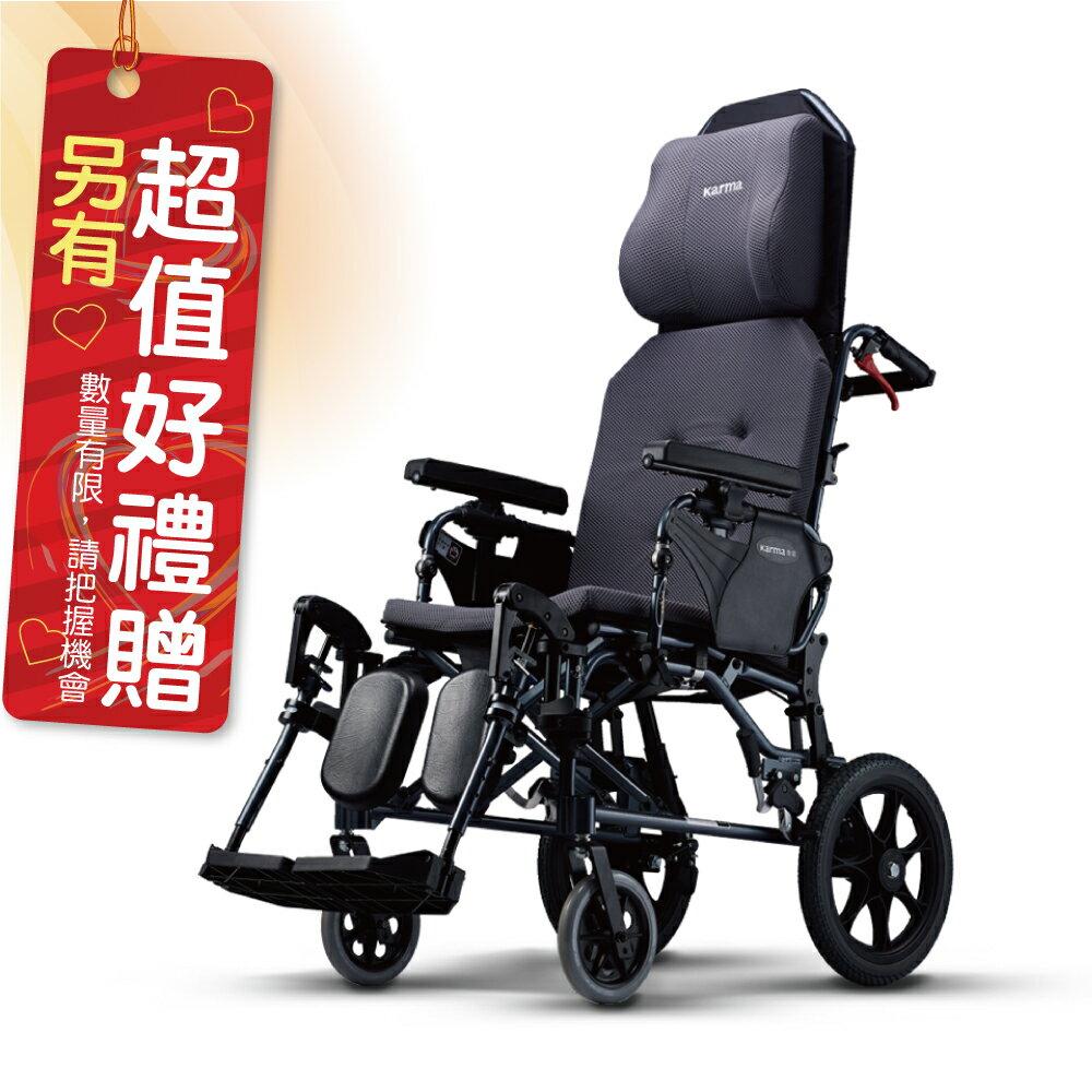 康揚karma KM-5000.2 潛隨挺502 仰躺系列 高階照護款 輪椅-B款、附加功能-移位(A款)+仰躺(B款)補助 贈 安能背克雙背墊