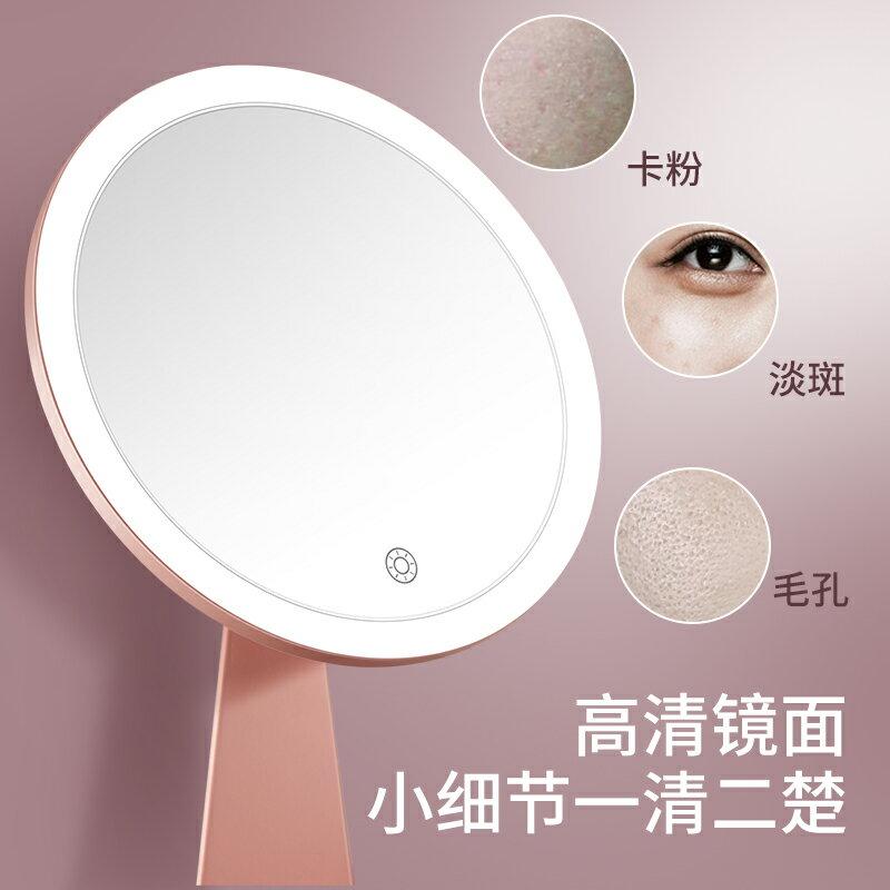 11.11 台式led化妝鏡子帶燈光桌面梳妝美妝美顏