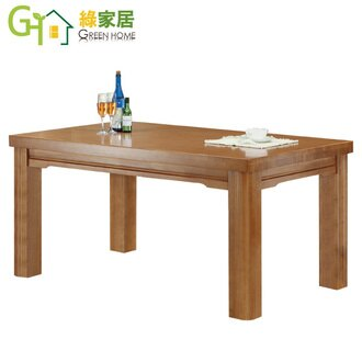 【綠家居】希歐特 柚木紋5尺實木餐桌