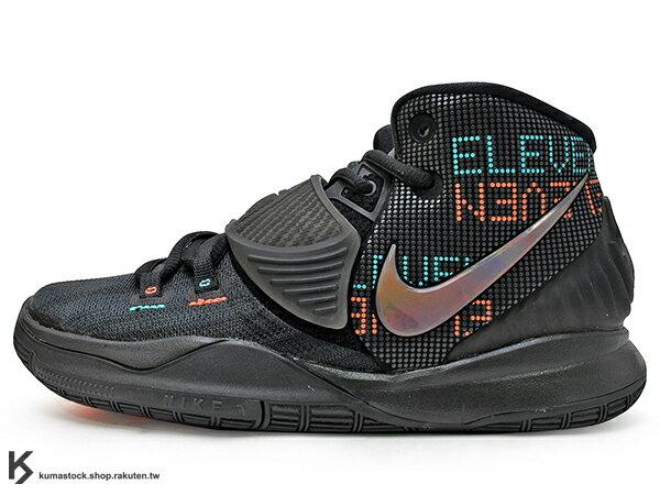 2020 Kyrie Irving 最新代言鞋款 NIKE KYRIE 6 VI GS 11:11 ELEVEN SHOT CLOCK 大童鞋 女鞋 全黑 LED 字體 歐文 籃球鞋 (BQ5599-006) 0820 0