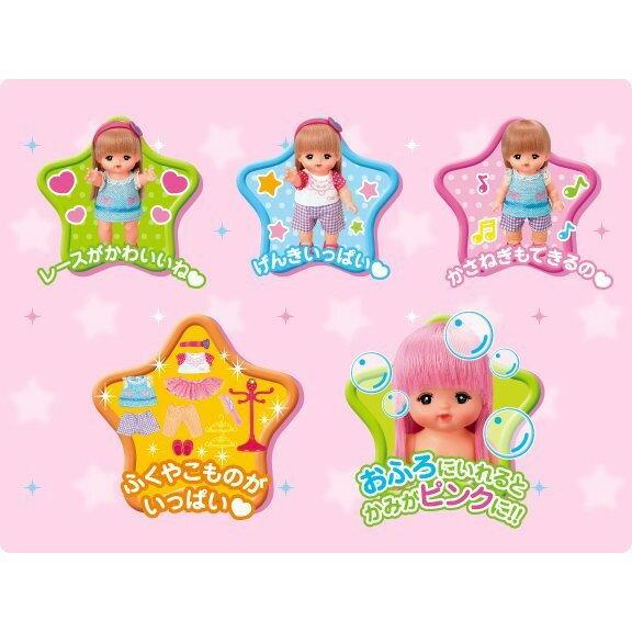 【Fun心玩】麗嬰 PL51229 日本暢銷 夢幻公主 長髮美樂衣服組 小美樂娃娃系列 扮家家酒 專櫃熱銷 聖誕 生日禮物