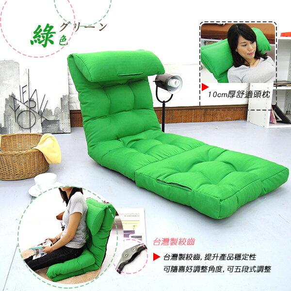 [限量優惠售完不補] 和室椅 單人沙發床《NICO加寬妮可舒適和室椅》-台客嚴選 2