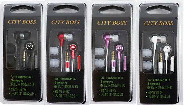 CITY BOSS*震撼 重低音 立體聲耳機/ST-936/Hi-Fi音質/3.5mm/2段式耳機/免持聽筒/小米/紅米/SHARP/夏普/Moii/米柚 /禮品/贈品/TIS購物館