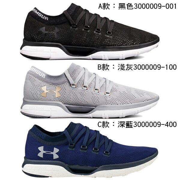 Shoestw【3000009-】UNDER ARMOUR UA  COOL SWITCH 2 慢跑鞋 散熱網布 黑色 灰色 深藍 男生 1