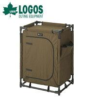 新手露營用品推薦到【露營趣】中和安坑 LOGOS LG73200022 G/B 便攜雙層儲物架 魔術櫥櫃 儲物櫃 置物架 行動廚房 摺疊櫃 斗櫃