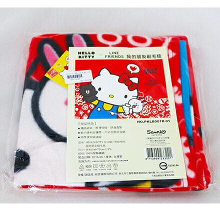[敵富朗超市]Kitty+LINE小刷毛毯