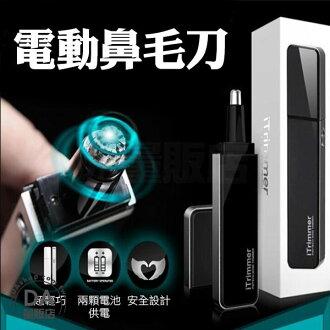 《DA量販店》SAMPO 聲寶 電動 鼻毛刀 鼻毛剪 EY-Z1411L(W89-0145)