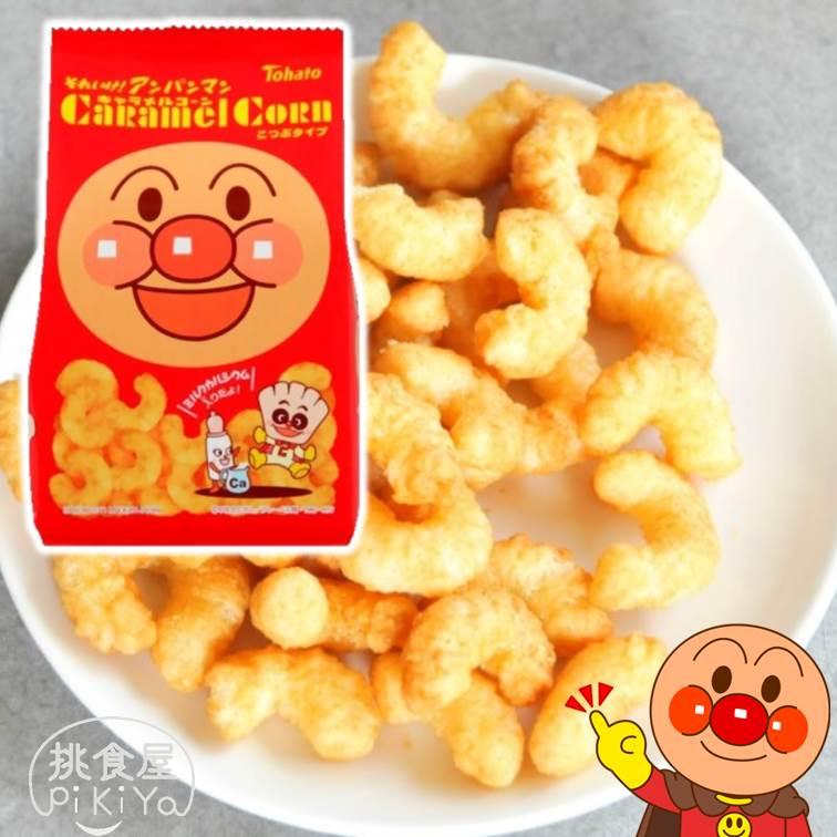 【Tohato東鳩 】麵包超人焦糖玉米脆果-原味 53g 東?? ??????????????