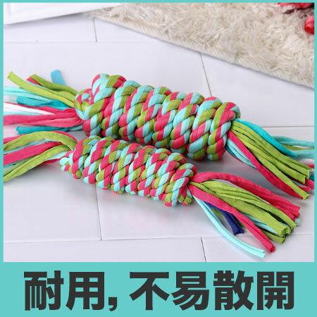 【小樂寵】彩色耐咬繩結潔牙玩具