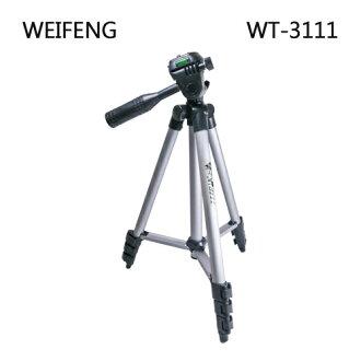 WEIFENG 四節專業輕型腳架WT-3111 銀灰色 (可拆式快拆板)