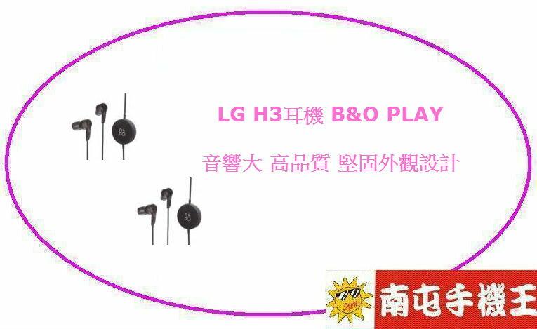 @南屯手機王@  LG HBS-1100 藍芽耳機  24 bit 頂級 HI-FI 音效 (宅配免運費)
