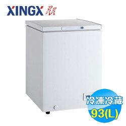 星星 XINGX 93公升 上掀式冷凍冷藏櫃 XF-102JA 【送標準安裝】【雅光電器】