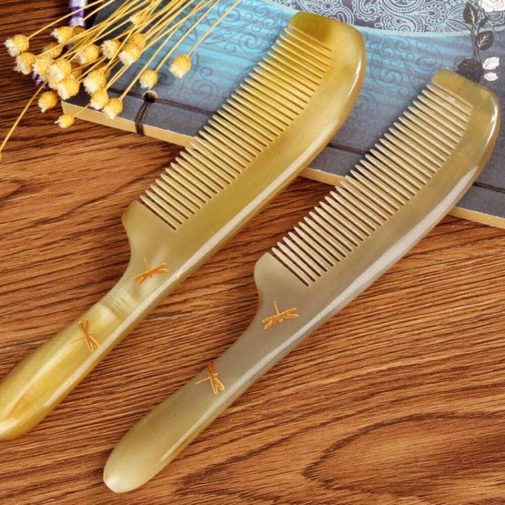天然純牛角梳按摩頭梳木梳防脫髮靜電大號直髮家用禮品梳子女 露露日記