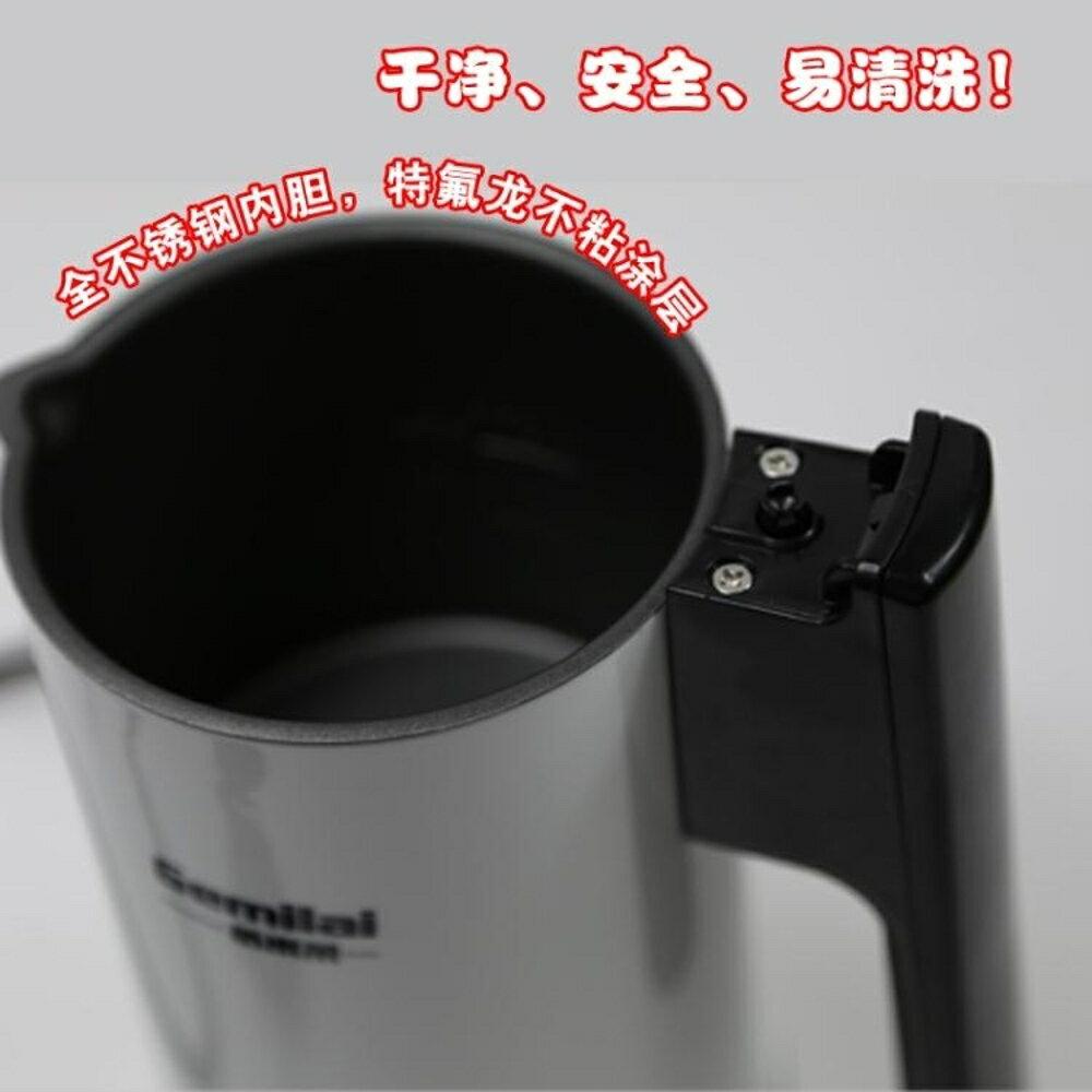 格米萊CRM8008奶泡機全自動 咖啡冷熱蒸汽家用商用手動電動打奶器 MKS全館免運