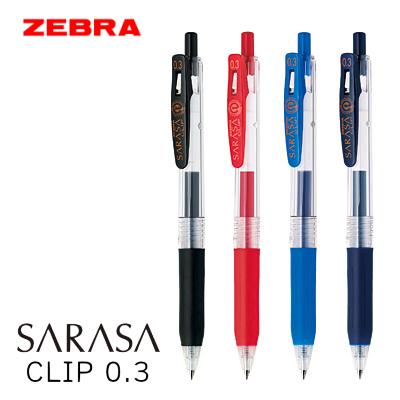 ★店長推薦★ ZEBRA日本斑馬文具 JJH15 SARASA環保鋼珠筆 ( 0.3mm ) 開工 開學用品