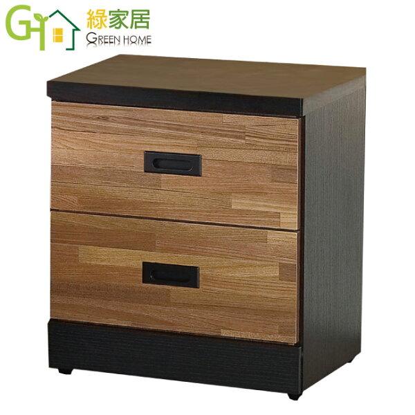 【綠家居】夏雅時尚1.6尺二抽床頭櫃收納櫃