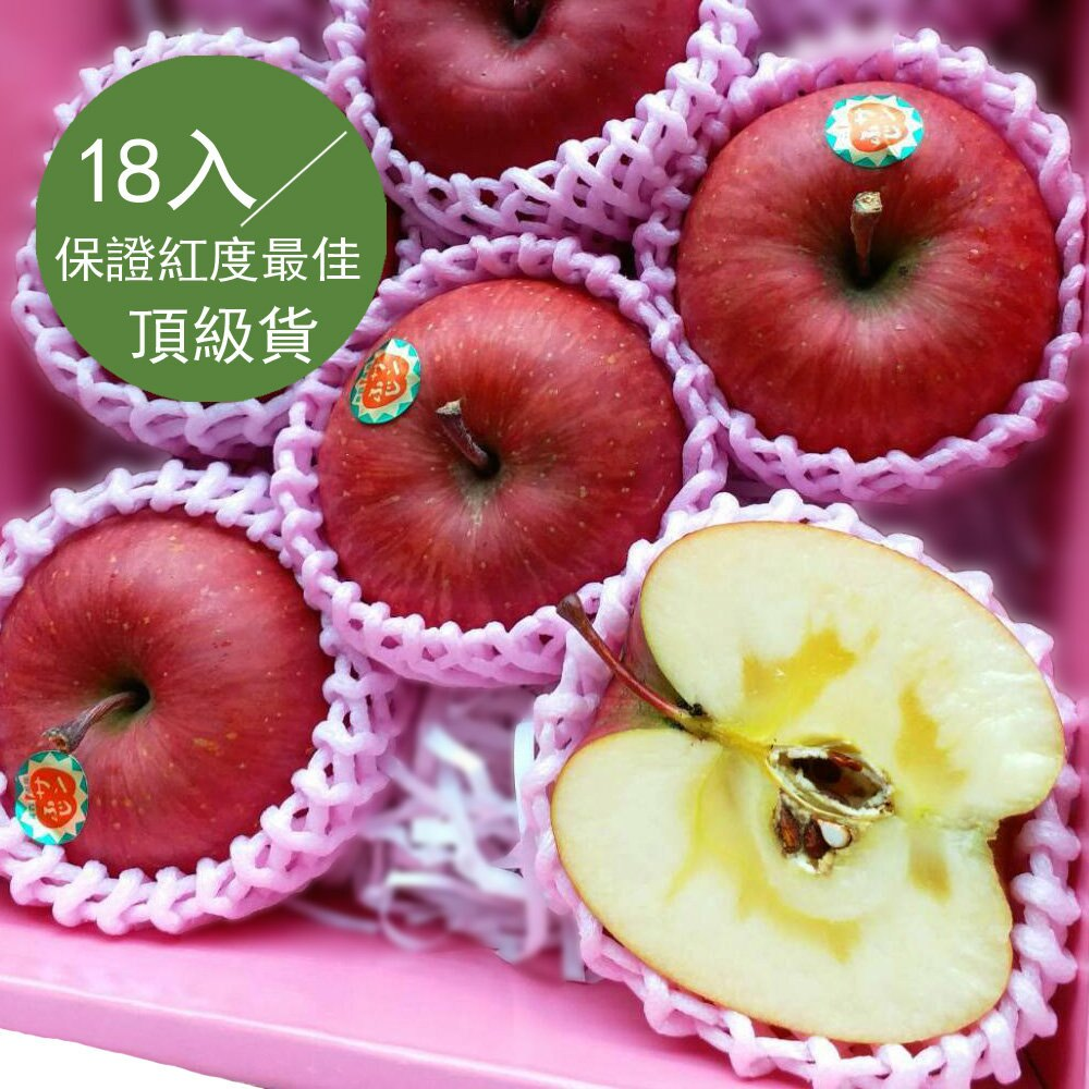 【G先生的水果專賣店】日本青森蜜蘋果 (18顆禮盒裝)