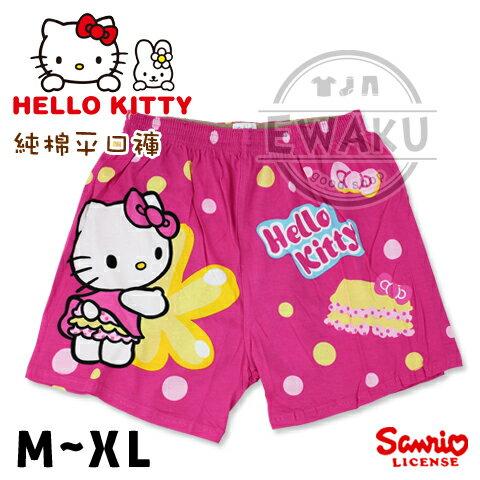 【esoxshop】HELLO KITTY 純棉平口褲 凱蒂貓 蛋糕點點款 三麗鷗