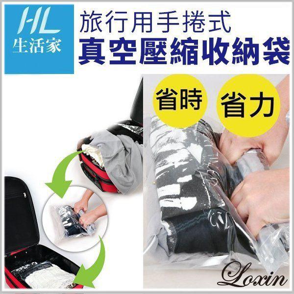 Loxin【SH0337】旅行用手捲式真空壓縮收納袋組3大3小 花色隨機 免吸塵器 真空收納袋 衣物收納