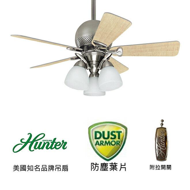[top fan] Hunter Orbit #28421_28011 36英吋吊扇附燈及拉開關-刷鎳色