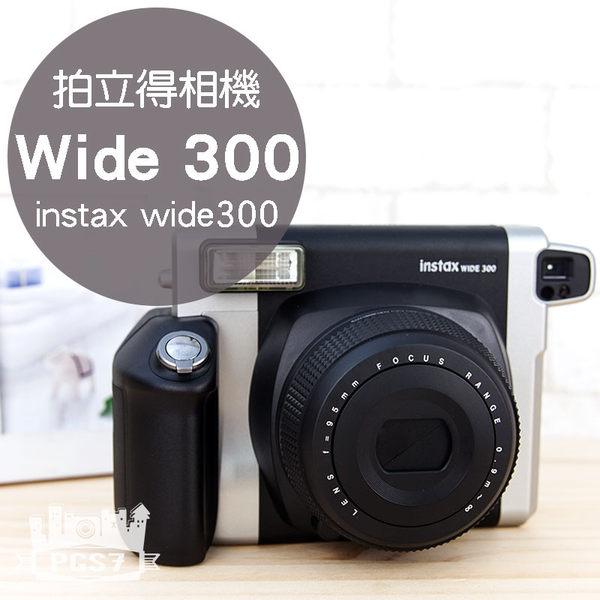 PGS7富士拍立得寬幅相機-Wide300Wide300寬幅黑色Black公司貨一年保固【SCF5047】