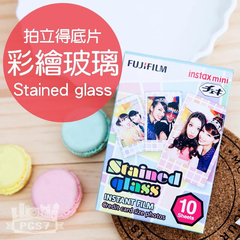 PGS7 富士 拍立得 底片 ~ 彩繪玻璃 Stained Glass Mini8   2