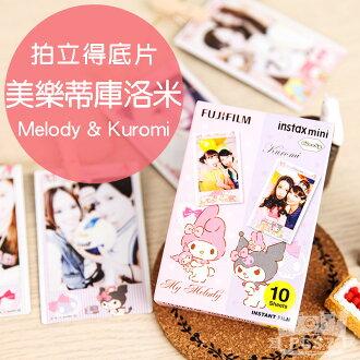 PGS7 富士 拍立得 底片 - 美樂蒂 庫洛米 Melody&Kuromi Mini 相機 mini8 mini 8/25/50S/90 SP-1可用