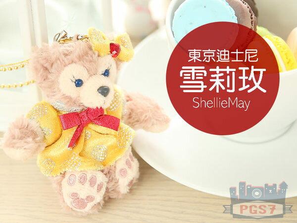 PGS7 - 日本海洋迪士尼 雪莉玫 ShellieMay 30周年限定款 坐姿 30週年 小吊飾【SKD5064】