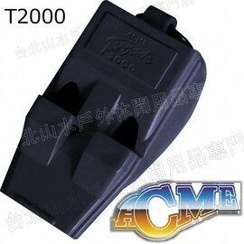 [ ACME ] 六孔颶風笛/救難哨/哨子 高低雙頻125dB 英國製 奧運/世足/救生/登山救援指定 T2000 S.O.L.A.S. 深藍