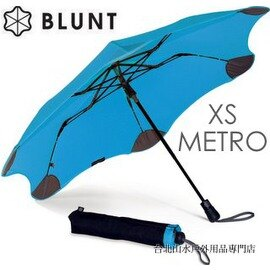 [ BLUNT ] 紐西蘭 BLUNT XS METRO 保蘭特抗風時尚雨傘/自動傘/折傘 風格藍