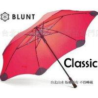 下雨天推薦雨靴/雨傘/雨衣推薦[ BLUNT ] 紐西蘭 BLUNT Classic 保蘭特抗風時尚雨傘 大 動感紅