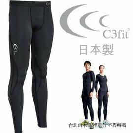 C3fit/機能褲/壓縮褲/緊身褲 Performance 日本製 慢跑褲/加壓緊身褲 男款 3F09120Y-K 黑色