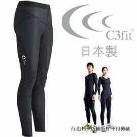 C3fit/機能褲/壓縮褲/緊身褲 Impact 日本製 支撐型慢跑褲/加壓緊身褲 女款 3FW12123