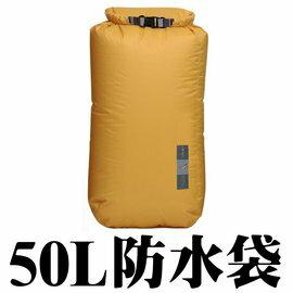 Exped Pack Liner 50L 背包防水袋 防水內袋 防水內套 10475