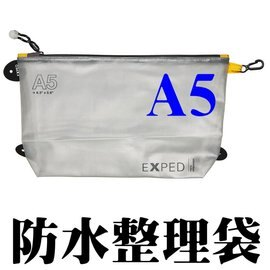 [ Exped ] Vista Organiser 夜光防水整理袋 透明收納袋 A5