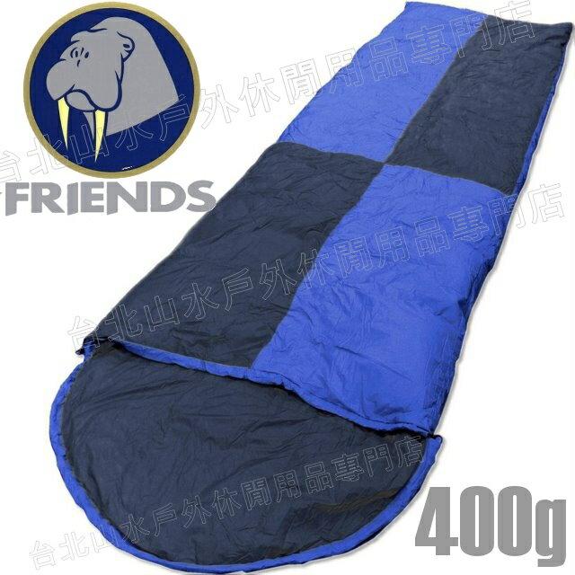 [ Friends ] 羽絨睡袋/露營睡袋 台灣製 400g信封型 SD-404 藍