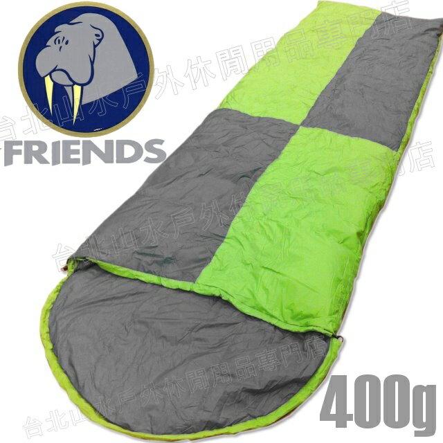 [ Friends ] 羽絨睡袋/露營睡袋 台灣製 400g信封型 SD-404 綠