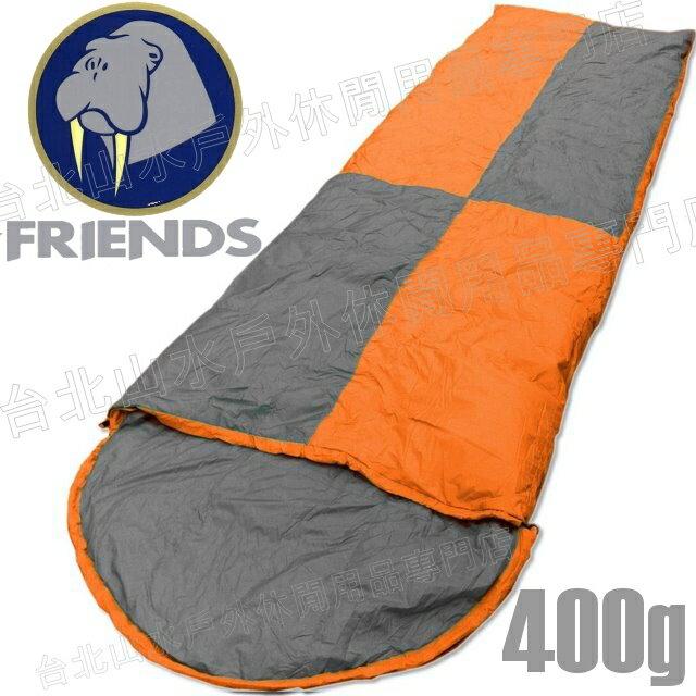 [ Friends ] 羽絨睡袋/露營睡袋 台灣製 400g信封型 SD-404 橘