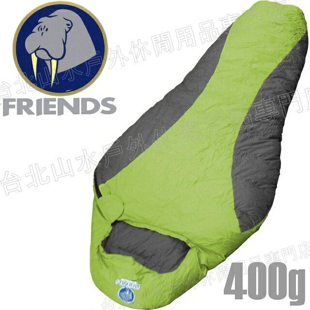 [ Friends ] 羽絨睡袋/露營睡袋/登山睡袋 台灣製 400g 木乃伊型 SF-204 綠