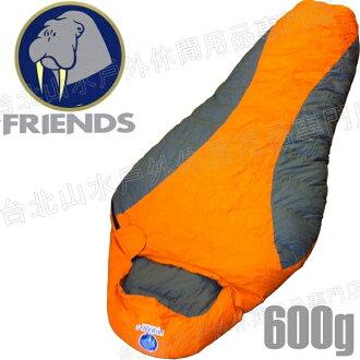 [ Friends ] 羽絨睡袋/露營睡袋/登山睡袋 台灣製 600g 木乃伊型 SF-206 橘