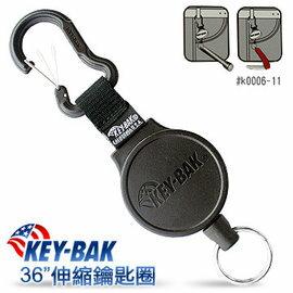 [ KEY BAK ] 美國原裝進口 36吋 伸縮鑰匙圈 附扣環 0006-011 (#6C)